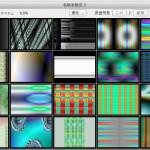 """【動画】""""進化""""のアルゴリズムから映像と音声を生成する「SBArt」"""