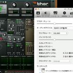 【動画】必見!ソフトシンセの音はサンプルレートでここまで変わる