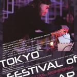 Tokyo & Kyoto Festival of Modular参戦!