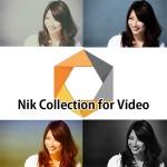 無料のPhotoshopフィルタ「Nik Collection」でビデオの色をカッコよくする